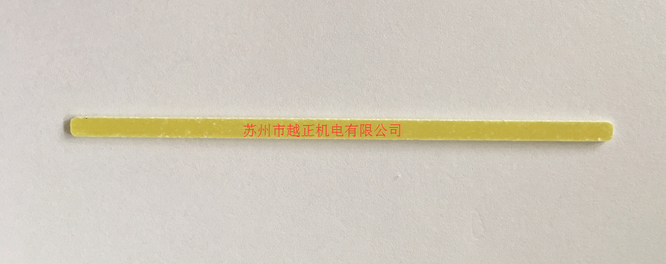 Slot label (containing flame retardant material)